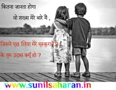 Sad Quotes In Hindi